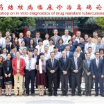 group photo of employees from Chinese Academy of Medical Sciences, Chinese Center for Disease Control and Institut Mérieux